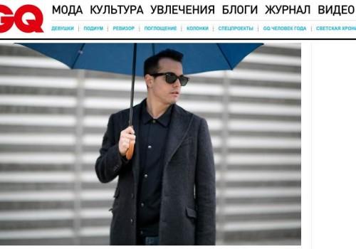 GQ Russia – MFW2016